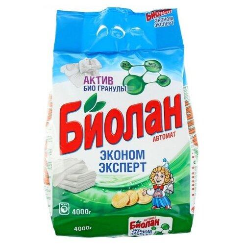 Стиральный порошок Биолан Эконом эксперт (автомат) пластиковый пакет 4 кг стиральный порошок умка детский мыльный пластиковый пакет 4 кг