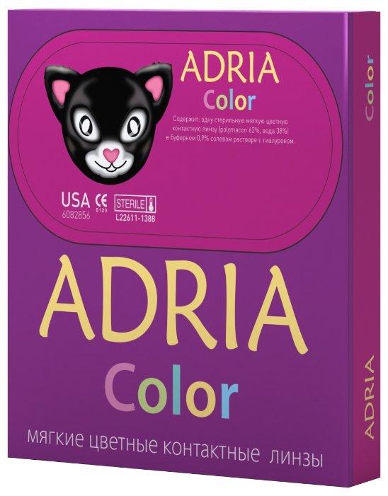 цветные контактные линзы Adria Color 2 Tone (2 шт.)