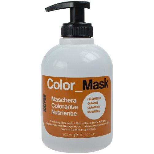 Купить KayPro Color Mask Маска для волос питающая окрашивающая Карамель, 300 мл