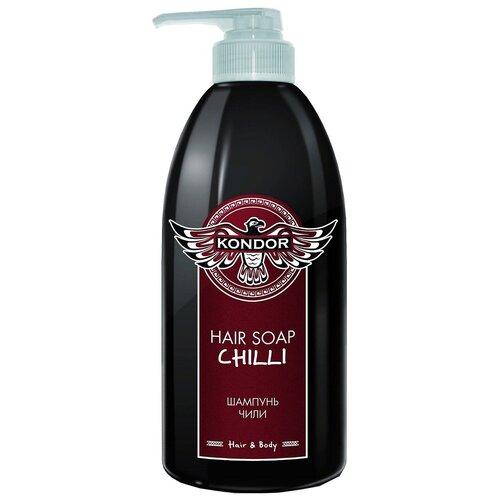 Kondor шампунь Hair&Body Чили, 750 мл kondor шампунь hair soap tobacco табак 750 мл