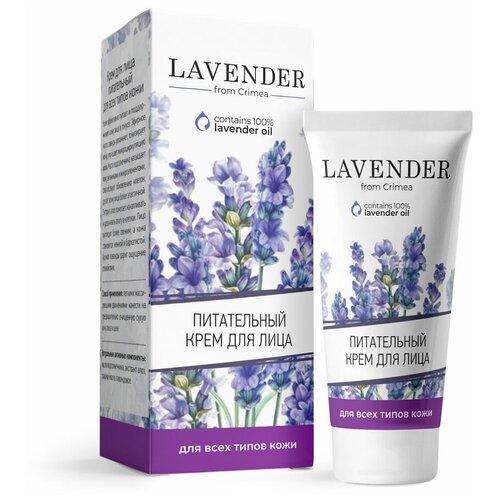 Фото - Крымская роза Lavender Крем для лица питательный для всех типов кожи, 50 мл крымская роза гель для умывания лаванда омолаживающий для всех типов кожи 150 мл