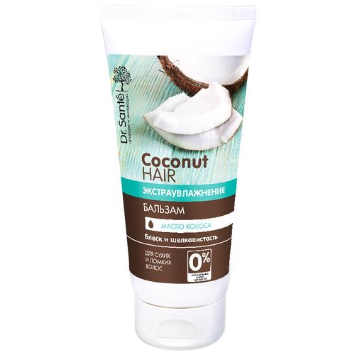 Dr. Sante бальзам Coconut Hair Экстраувлажнение для сухих и ломких волос, 200 мл недорого