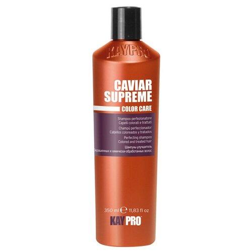 Фото - KayPro шампунь-улучшитель KayPro Caviar Supreme Color Care для окрашенных и химически-обработанных волос, 350 мл шампунь для волос кератиновый kaaral keratin color care 250 мл окрашенных и химически обработанных