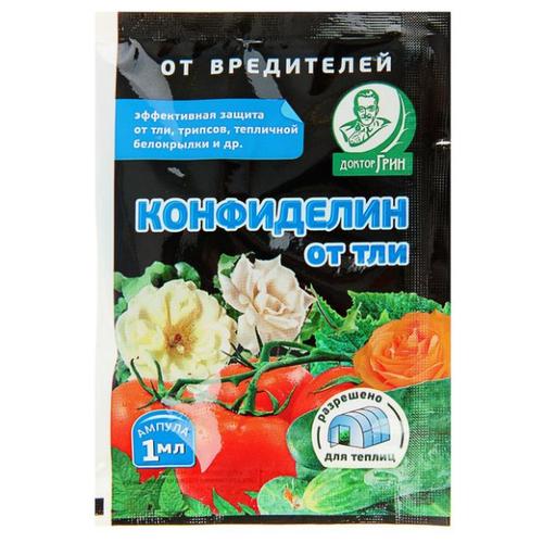 Доктор Грин Инсектицид Конфиделин от тли, 1 мл