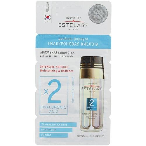 Estelare Ампульная сыворотка Двойная формула гиалуроновая кислота для лица, шеи и области декольте, 2 г , 4 шт. недорого
