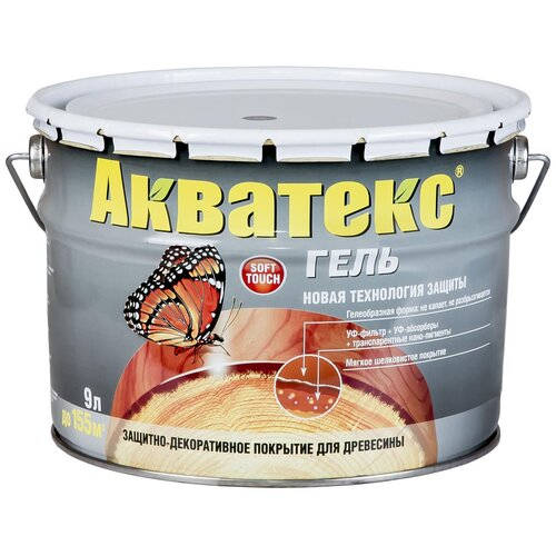 АКВАТЕКС Гель, 9 л