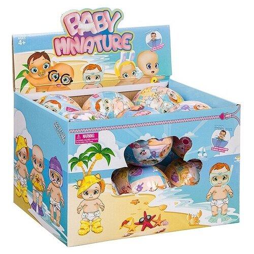 Купить Набор кукол беби-сюрприз в шаре с аксессуарами, серия пляж, Гратвест, Куклы и пупсы