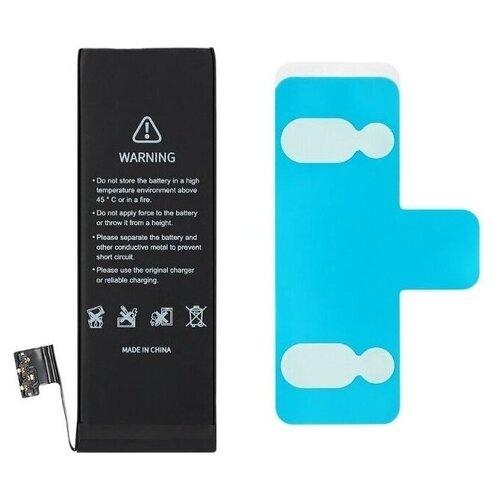 Аккумулятор для iPhone 5 (Vixion) (1440 mAh) с монтажным скотчем