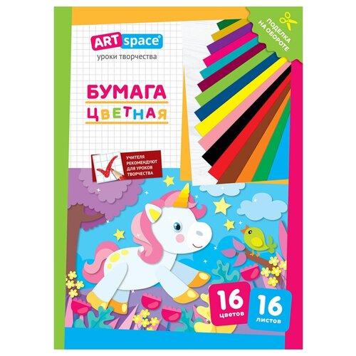 Купить Цветная бумага Единорог газетная ArtSpace, A4, 16 л., 16 цв. 30 наборов в уп., Цветная бумага и картон