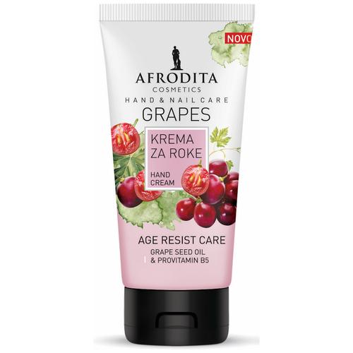 Антивозрастной крем для рук и ногтей с провитамином В5 и маслом виноградных косточек GRAPES, Afrodita Cosmetics, 75мл