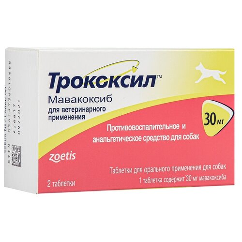 Zoetis Трококсил 30 мг, противовоспалительные таблетки для взрослых собак 2 таблетки