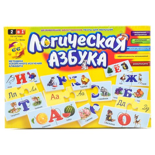 Настольная игра Danko Toys Логическая азбука