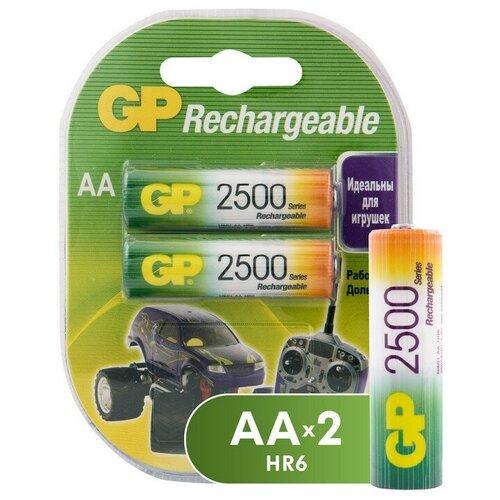 Аккумулятор GP 2500mAh АА/НR6 NiMh бл/2шт аккумулятор gp 1000mah аaa hr03 nimh бл 2шт