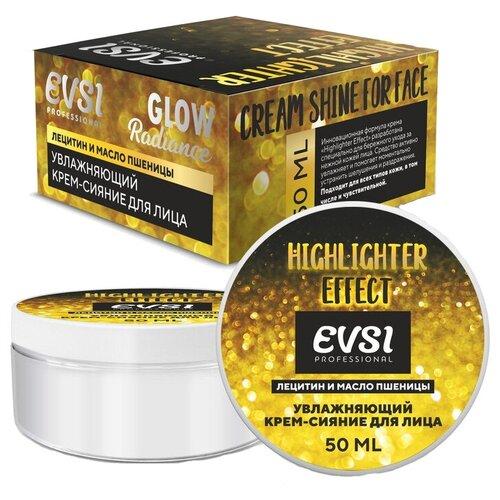 EVSI Glow Radiance Highlighter Effect Увлажняющий крем-сияние для лица Лецитин и Масло пшеницы, 50 мл