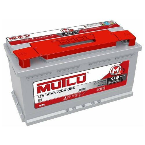Автомобильный аккумулятор Mutlu SFB 2 (L5.90.072.B)