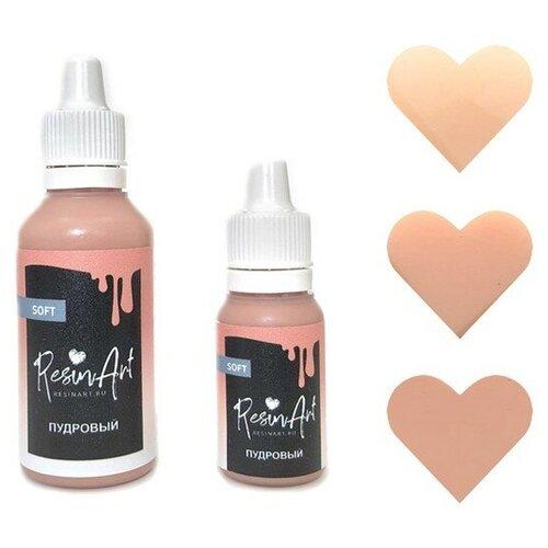 Купить Краситель для эпоксидной смолы ResinArt Пудровый, 10 мл, Вспомогательные жидкости