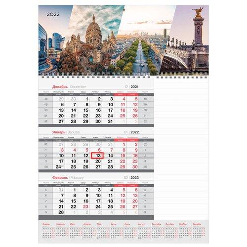Купить Календарь квартальный настенный на 2022 год Россия , OfficeSpace, Календари
