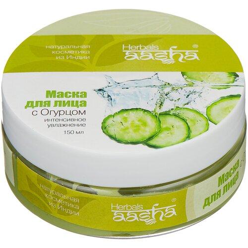 Купить Aasha Herbals Маска для лица с огурцом Интенсивное увлажнение, 150 мл
