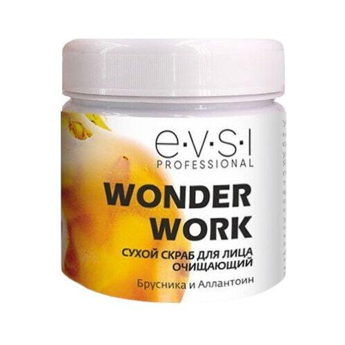 Купить EVSI Сухой скраб для лица Wonder Work Брусника и Аллантоин 150 мл