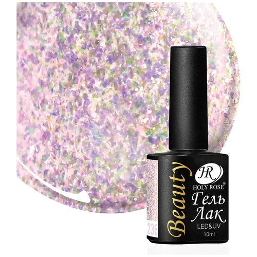 Купить Гель-лак для ногтей Holy Rose Beauty с блестками, 10 мл, №236