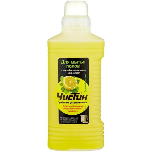 ЧИСТИН Средство для мытья полов Сочный лимон 1 л 1 кг чистин средство для мытья полов сочный лимон 1 л 1 кг