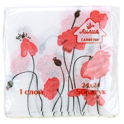 Купить Салфетки бумажные однослойные 24 x 24 см Лилия с рисунком в Ассорти 50 шт, 4607023320052