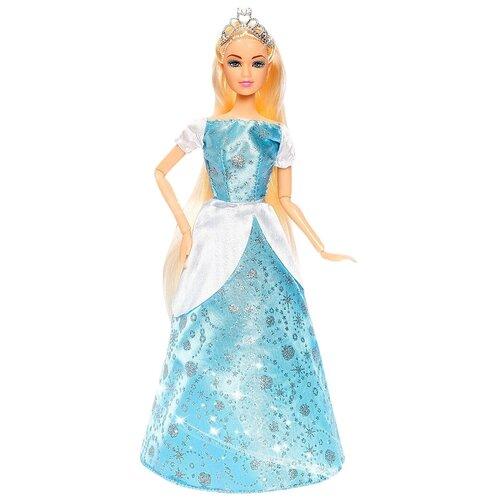 Купить Кукла Happy Valley Сказочная принцесса. История о хрустальной туфельке, 32 см, 4237710, Куклы и пупсы
