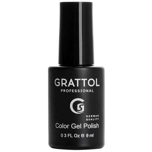 Гель-лак для ногтей Grattol Краски осени, 9 мл, yellow orange