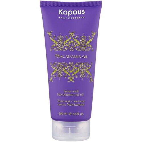 Kapous Professional бальзам Macadamia Oil с маслом ореха макадамии, 200 мл