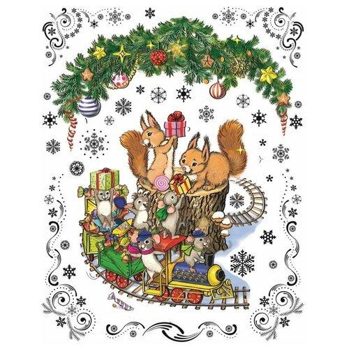 Фото - Наклейка Феникс Present Новогодний паровозик и мышата 30 х 38 см наклейка феникс present морозный узор 54 x 21 см
