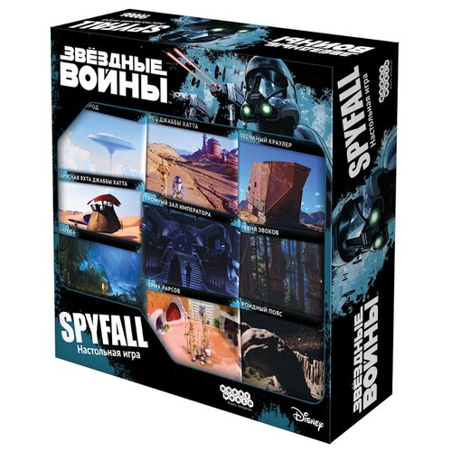 Фото - Настольная игра HOBBY WORLD Звёздные Войны: Spyfall настольная игра hobby world находка для шпиона 2 spyfall 2