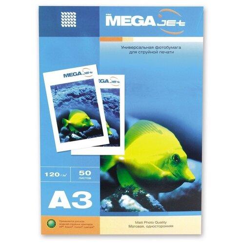 Бумага ProMEGA для цветной струйной печати, Jet, А3, 120 г, матовая, 50 листов (51325)