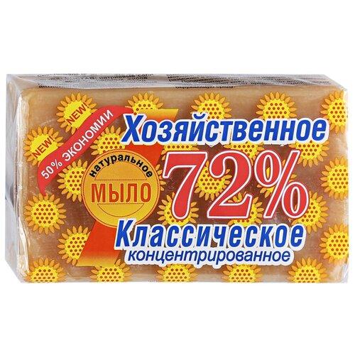 Хозяйственное мыло Аист Классическое концентрированное 72% 0.15 кг недорого
