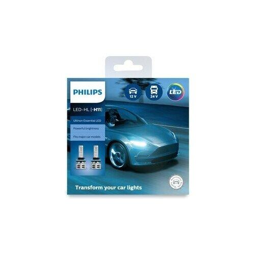 Лампа автомобильная H11 LED 6500K Ultinon Essential LED HL (к.уп.2 шт.) (Philips)