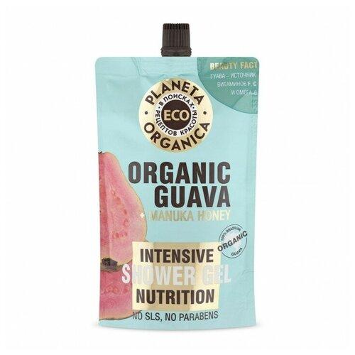 Гель для душа Planeta Organica Organic guava nutrition, 200 мл гель для душа planeta organica