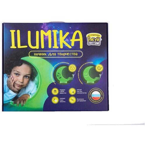 Фото - Рисуй светом ночник Ilumika Луна (927) трафарет для светового планшета рисуй светом набор трафарет ночник подводный мир 590 черный