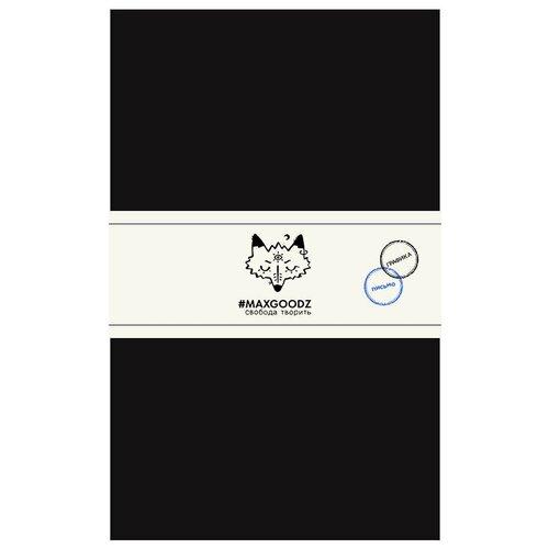 Купить Скетчбук MAXGOODZ Classic переплет на нитке 21 х 13 см, 120 г/м², 32 л. смола, Альбомы для рисования