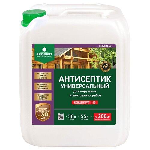 Фото - PROSEPT антисептик Universal 1:10, 5 л антисептический грунт для древесины prosept eco universal 5 л