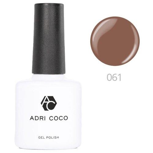 Гель-лак для ногтей ADRICOCO Gel Polish, 8 мл, 061 кофейный гель лак для ногтей in garden x gel 8 мл 63 кофейный