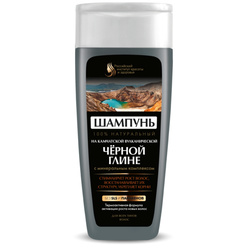 Российский институт красоты и здоровья шампунь На камчатской вулканической черной глине, 270 мл