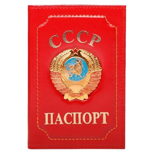 Обложка для паспорта Forte; ОГС-55,