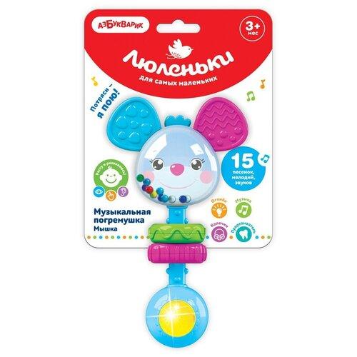 Фото - Музыкальная игрушка Азбукварик Люленьки погремушка Мышка подвесная игрушка азбукварик зайчонок люленьки желтый голубой