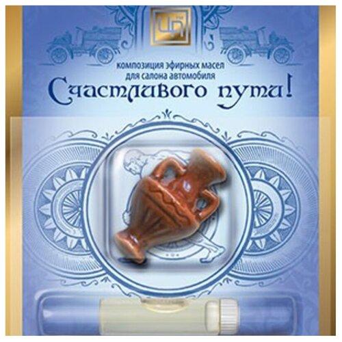 Царство ароматов смесь эфирных масел Счастливого пути, 2.4 мл