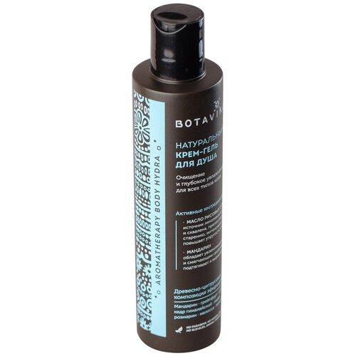 Фото - Крем-гель для душа BOTAVIKOS Hydra, 200 мл шампунь для волос увлажняющий botavikos hydra 200 мл