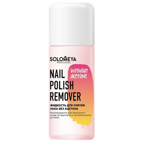 Купить Solomeya Жидкость для снятия лака Nail Polish Remover Without acetone без ацетона 105 мл