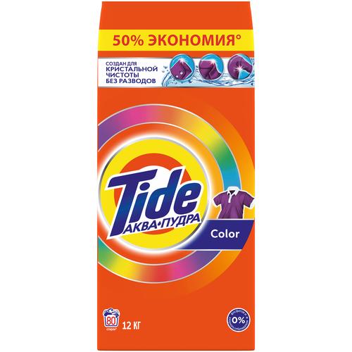 Фото - Стиральный порошок Tide Color (автомат), 12 кг стиральный порошок tide color автомат 4 5 кг