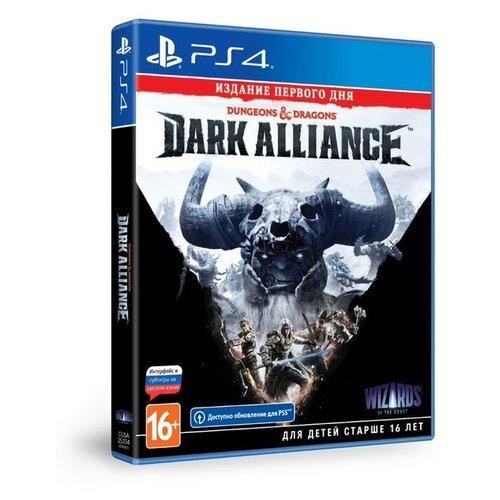Игра для PS4: Dungeons & Dragons: Dark Alliance Издание первого дня. ( PS4/PS5)