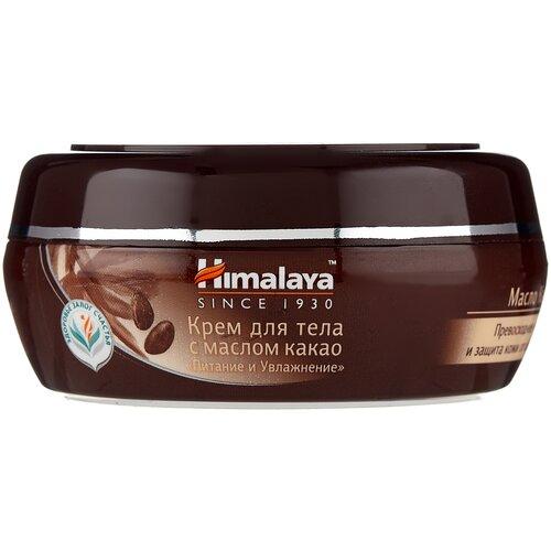 Крем для тела Himalaya Herbals с маслом какао Питание и увлажнение, 50 мл интенсивно увлажняющий бальзам для губ himalaya herbals с маслом какао 4 5 мл