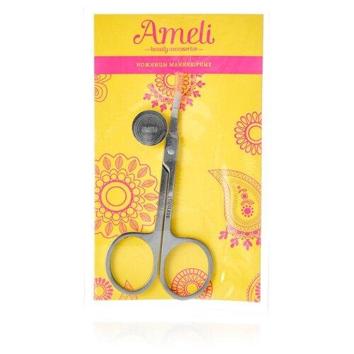 Купить Ножницы Ameli s8501, серебристый