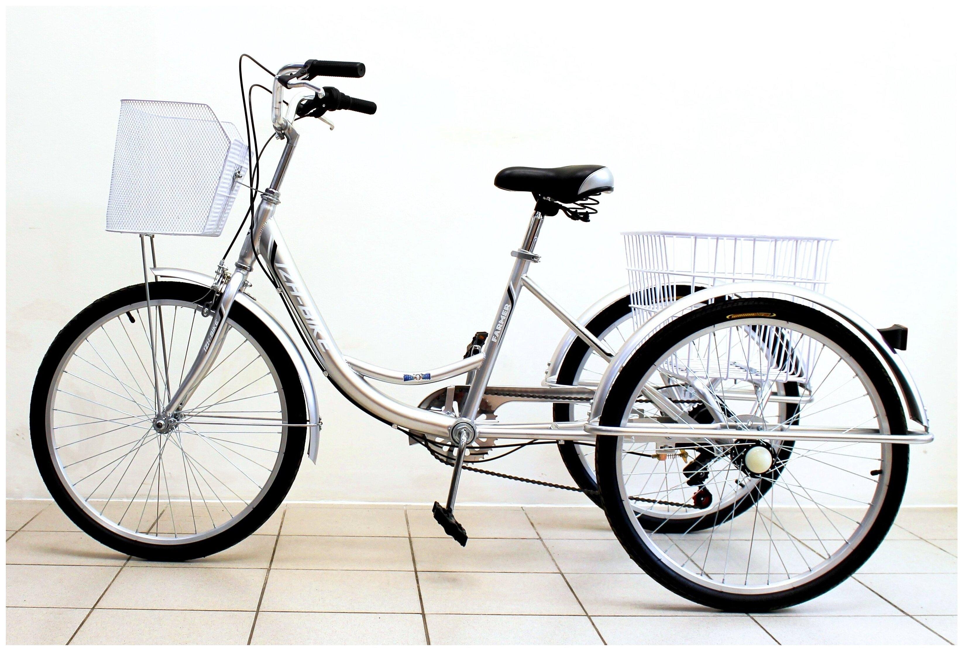 Трехколесный велосипед для взрослых IZH-BIKE Farmer (Фермер) 24